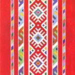 Сравнительный анализ традиционной орнаментов Азербайджанских и Татарских  народов