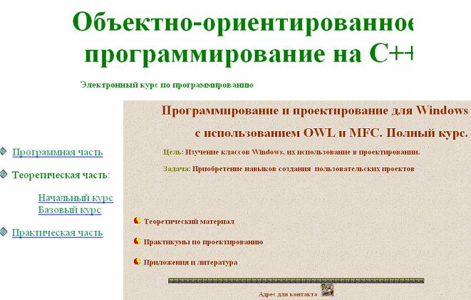 ПРИМЕНЕНИЕ VISUAL STUDIO 2013 В УЧЕБНОМ ПРОЦЕССЕ БАКАЛАВРИАТА