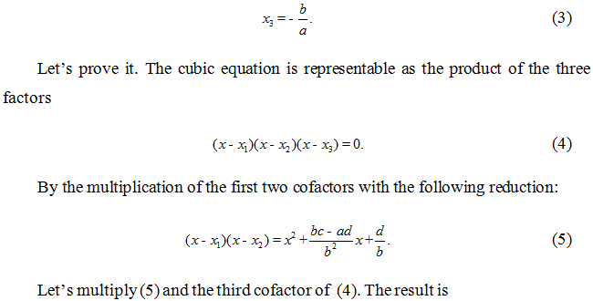 METHOD OF APPROXIMATE SOLVING OF THE CUBIC EQUATION WITH THE POSITIVE COEFFICIENTS