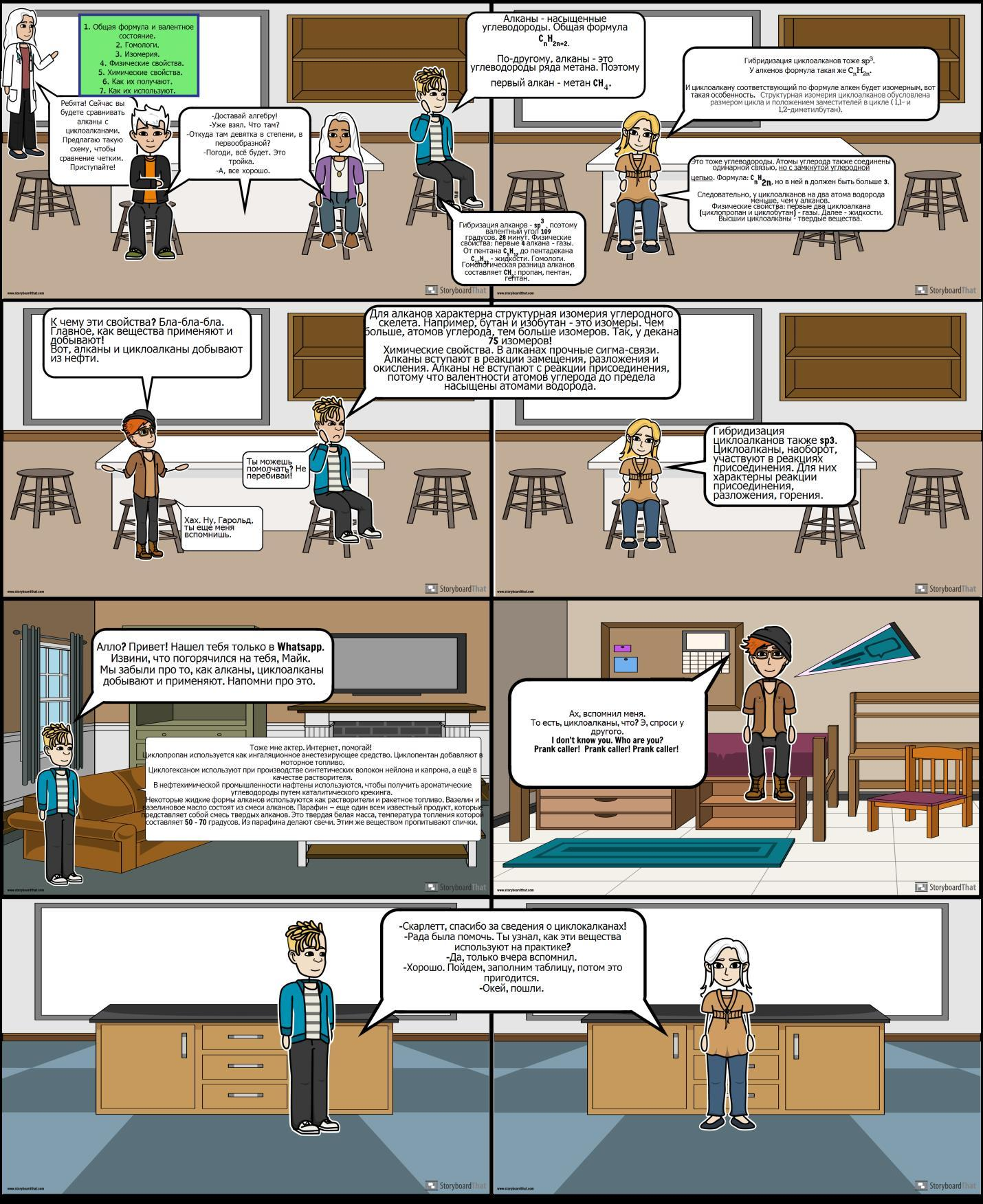 STEAM - AN APPROACH TO TEACHING CHEMISTRY ON THE UPDATED CONTENT OF EDUCATION (27-33)